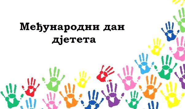 ОБИЉЕЖЕН МЕЂУНАРОДНИ ДАН ДЈЕТЕТА